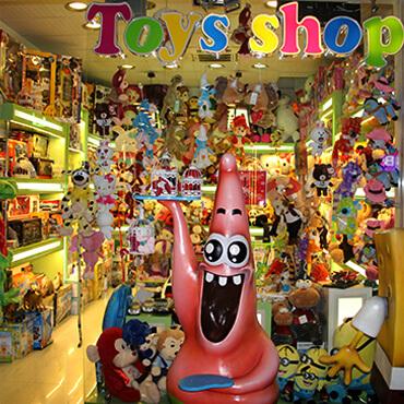 toys_shop.html