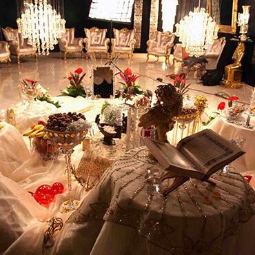 bride_formality.html