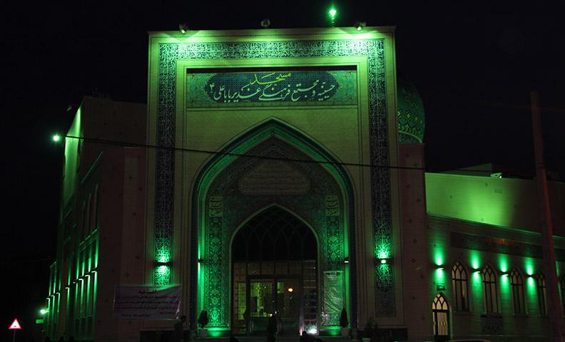 حسینیه و مجتمع فرهنگی غدیر باباعلی